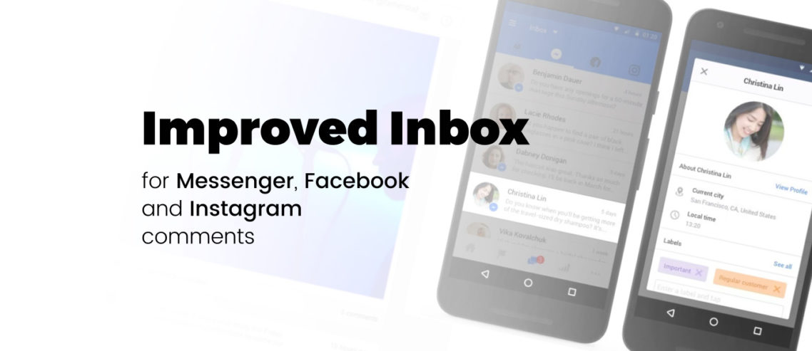 Improved_Inbox